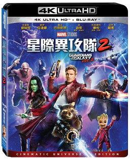 星際異攻隊 2 UHD+BD 雙碟限定版 BD