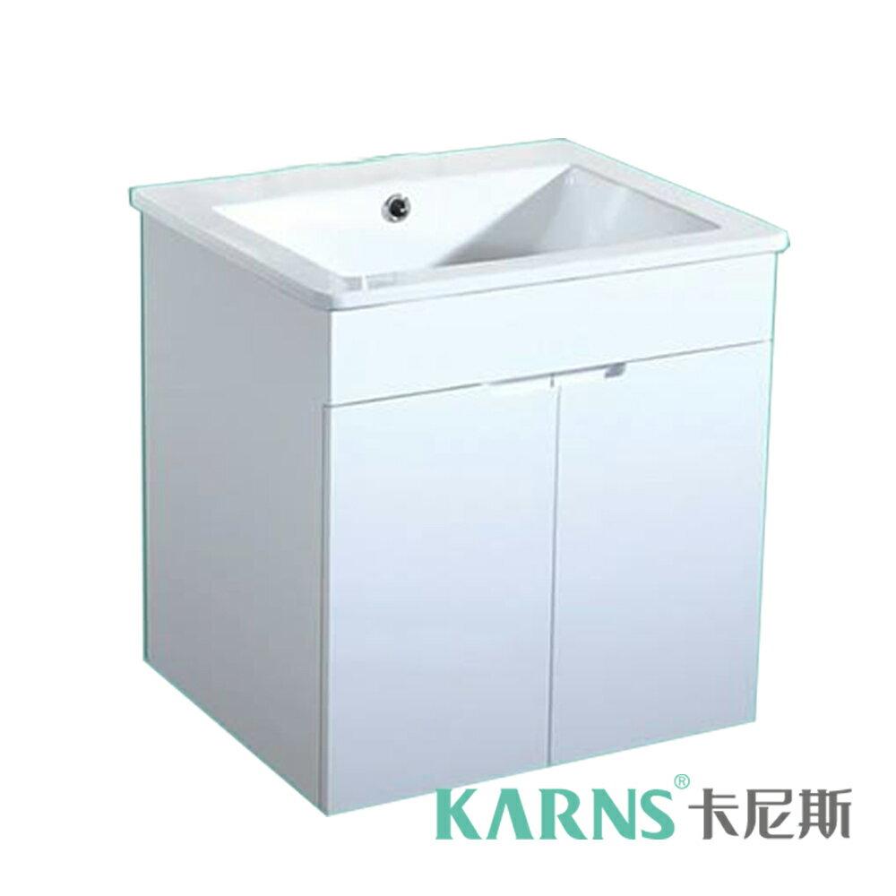 【KARNS卡尼斯】一體瓷盆雙門浴櫃組54cm