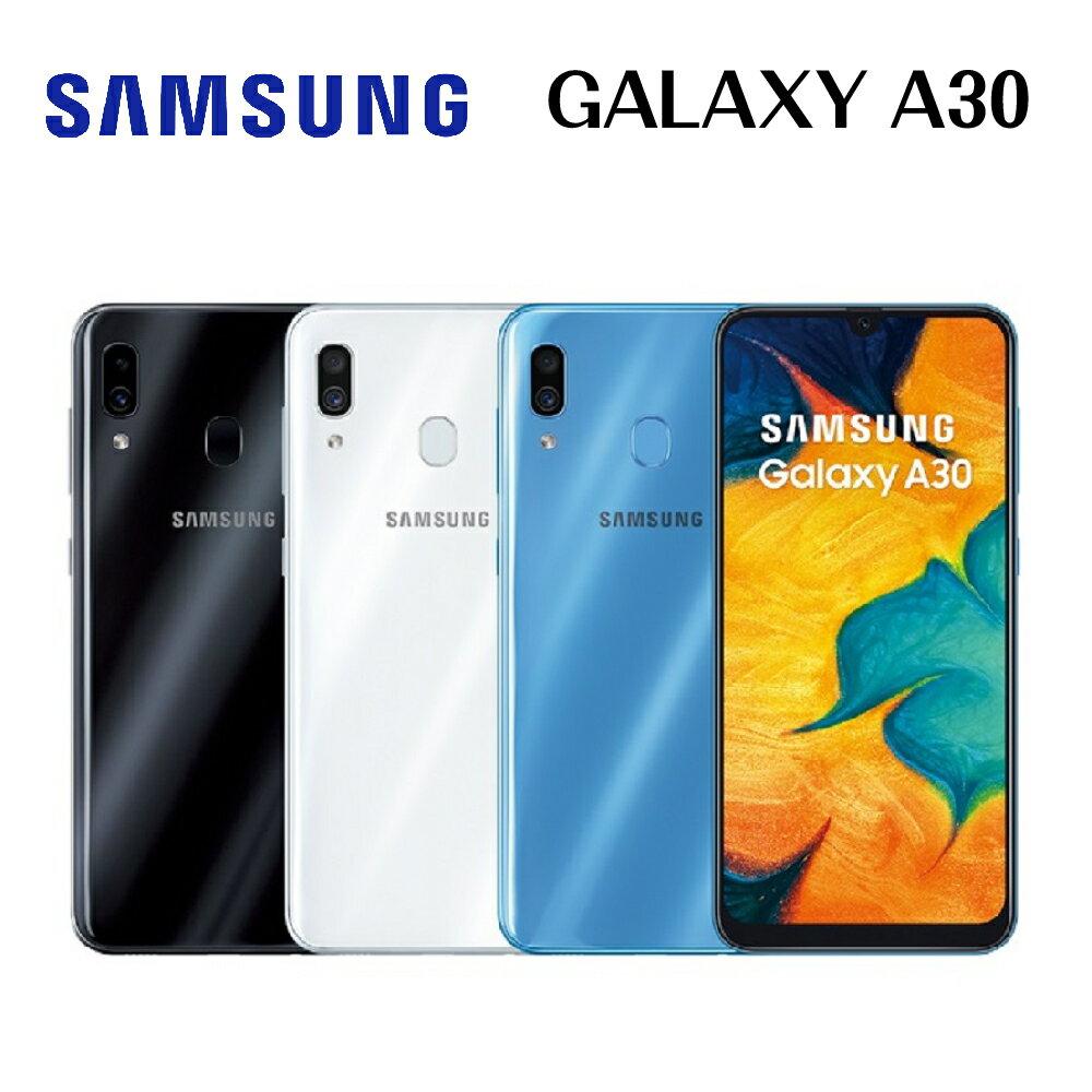 [指定店家最高23%點數回饋]三星 Samsung GALAXY A30 6.4吋 4G/64G 八核心手機-藍/黑/白