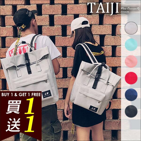 潮流背包‧情侶款純色多收納後背手提兩用包‧六色【NXA35544】-TAIJI-