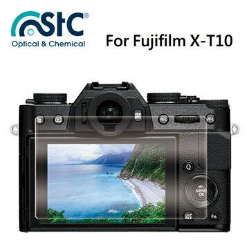 【STC】For Fujifilm X-T10 - 9H鋼化玻璃保護貼