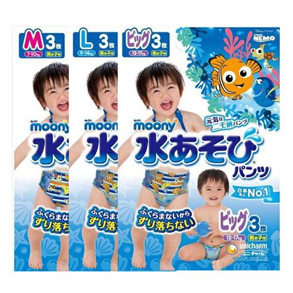 滿意寶寶moony 戲水專用紙尿褲 玩水褲 男寶【六甲媽咪】
