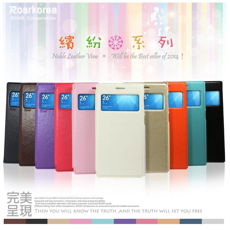 繽紛系列 Samsung Galaxy Note 5 N9208 皮革視窗側掀皮套  可立