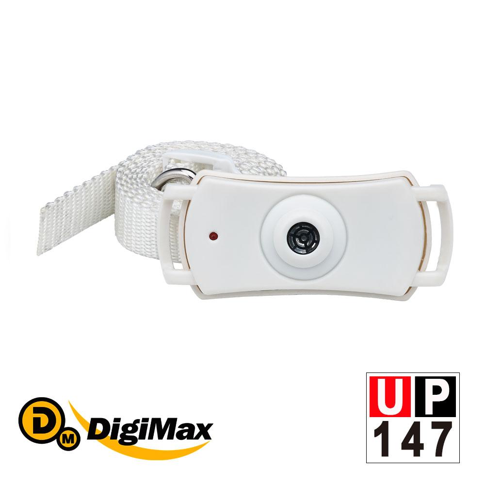 DigiMax【UP-147】『蚤之道』強效型超音波驅蚤項圈