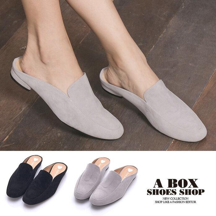 格子舖*【KW723】MIT台灣製 素面時尚絨布 外出/室內兩用拖鞋 1.5CM粗低跟 半包拖鞋 穆勒鞋 2色 0