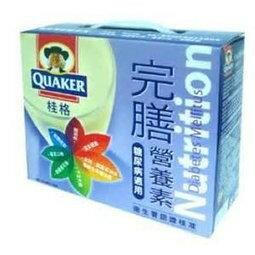 桂格完膳營養素禮盒-糖尿病適用  250g*8罐/盒 (運送過程中難免會導致凹罐,故售出後不退換) *小柚子*