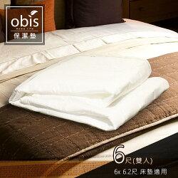 Gale床包式保潔墊6尺