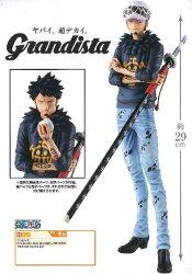 台灣代理版 Grandista -THE GRANDLINE MEN- TRAFALGAR.LAW 羅 約29公分高 航海王 海賊王 公仔