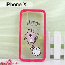 卡娜赫拉波賽頓保護殼[丸子]iPhoneX(5.8吋)減壓防摔【正版授權】