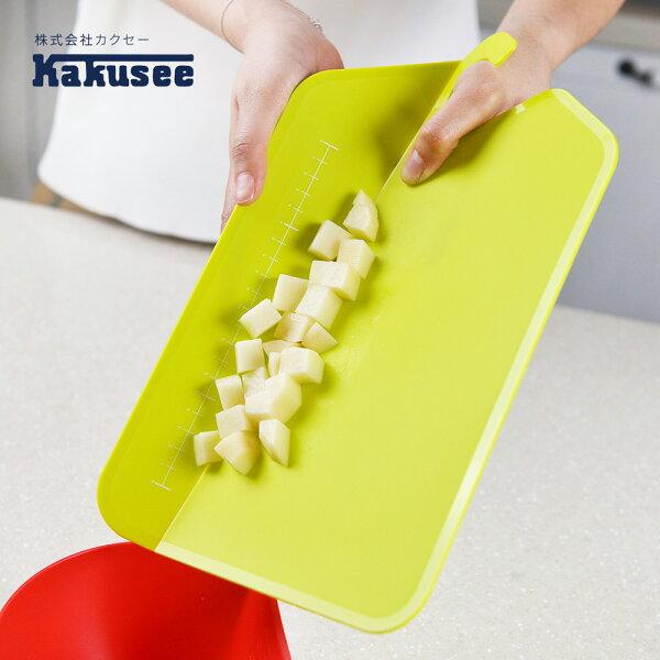【日本Kakusee料理道具】繽紛彩翼可折式砧板