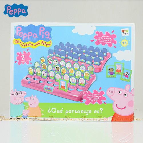 【Peppa Pig】粉紅豬小妹 猜謎記憶遊戲組PE36004★衛立兒生活館★