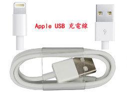原廠盒裝 蘋果充電線 傳輸線 數據線 USB充電器 apple IPhone6 6plus 5s【陸製】