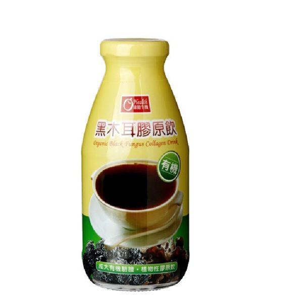 『康健生機』有機黑木耳膠原飲(290ml/瓶)