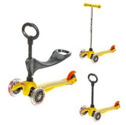 瑞士 MINI MICRO 3IN1 兒童滑板車 黃色【三合一設計,坐著滑行、站著滑行,自由替換,孩子可從1歲玩到5歲】【紫貝殼】