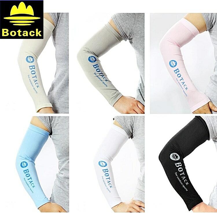又敗家~Botack戶外袖套^(防UV紫外線袖套^)3D袖套彈性袖套遮陽防曬袖套防曬遮陽袖