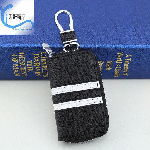 韓版撞色鑰匙皮套 真皮鑰匙包 BMW BENZ FORD HONDA MAZDA SUBARU 沂軒精品 A0243