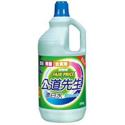 【妙管家 漂白水】妙管家公道先生漂白水( 2000ml x6桶/箱)