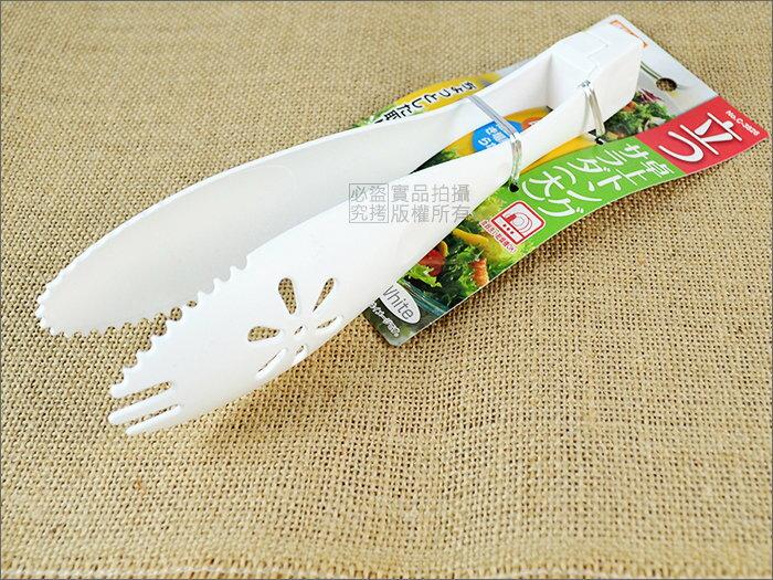 快樂屋♪ 日本製 Pearl 站立式 配菜夾.服務匙.母匙.沙拉夾