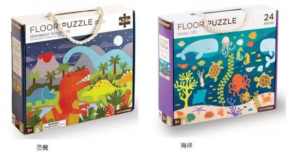 美國貝蒂特Petitcollage Floor Puzzle 地板拼圖【恐龍】