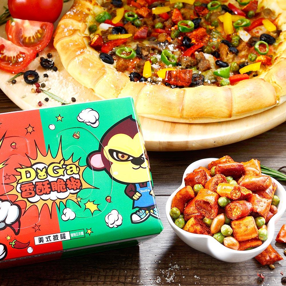 辣椒餅乾★義式披薩(植物五辛素) / 盒裝★Doga香酥脆椒★ 1