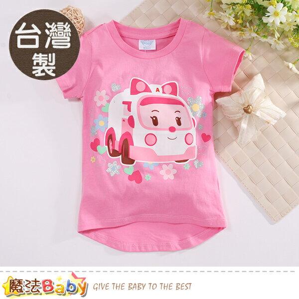 女童裝台灣製POLI正版安寶款純棉短袖T恤魔法Baby~k50696