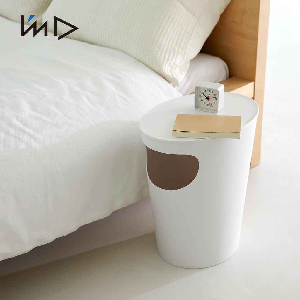 【日本岩谷Iwatani】ENOTS儲物垃圾桶置物邊桌-9.4L - 限時優惠好康折扣