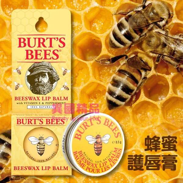 Burts Bees蜂蜜护唇膏 Honey Lip Balm 可超取【特价】§异国精品§