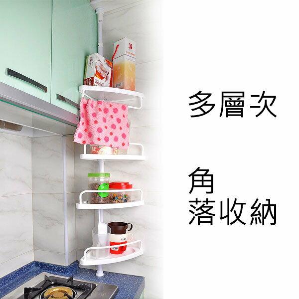 衛浴收納架 衛浴用品四層置物架 角落架 附毛巾桿 浴室架【YV7799】快樂生活網