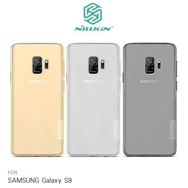 【愛瘋潮】99免運NILLKINSAMSUNGGalaxyS9本色系列TPU軟套軟殼透色套超薄套手機殼預購
