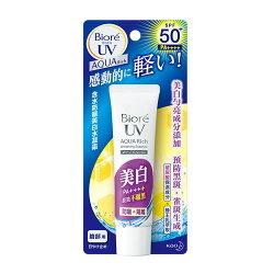 蜜妮Biore含水防曬美白水凝霜33g(SPF50+/PA+++)【愛買】
