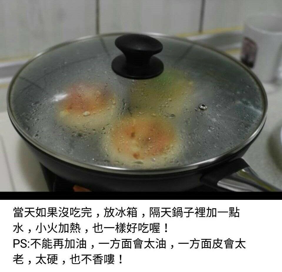客家小炒餡餅『小辣』(一包3顆)★純素/無五辛/無蛋奶★《廚君餡餅》