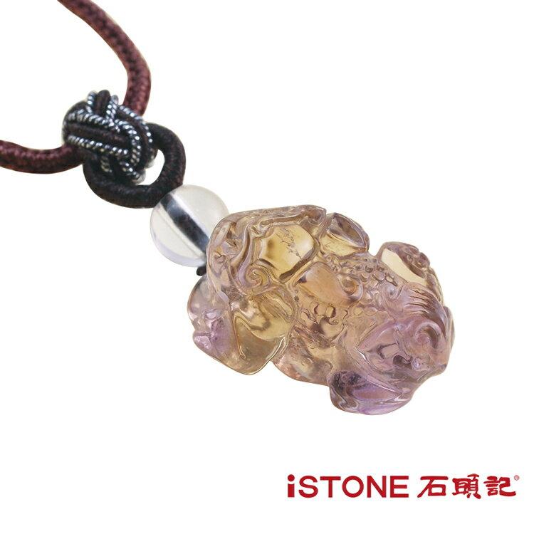 天然紫黃晶項鍊-財運貴人貔貅 石頭記