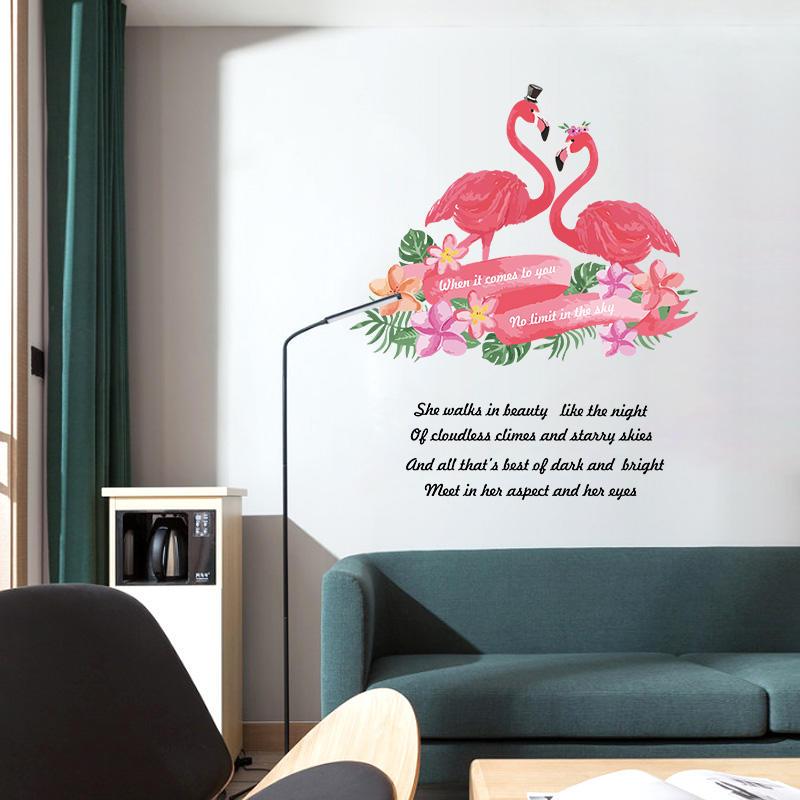北歐INS風墻貼紙網紅臥室床頭裝飾溫馨墻紙自粘小清新火烈鳥貼畫1入