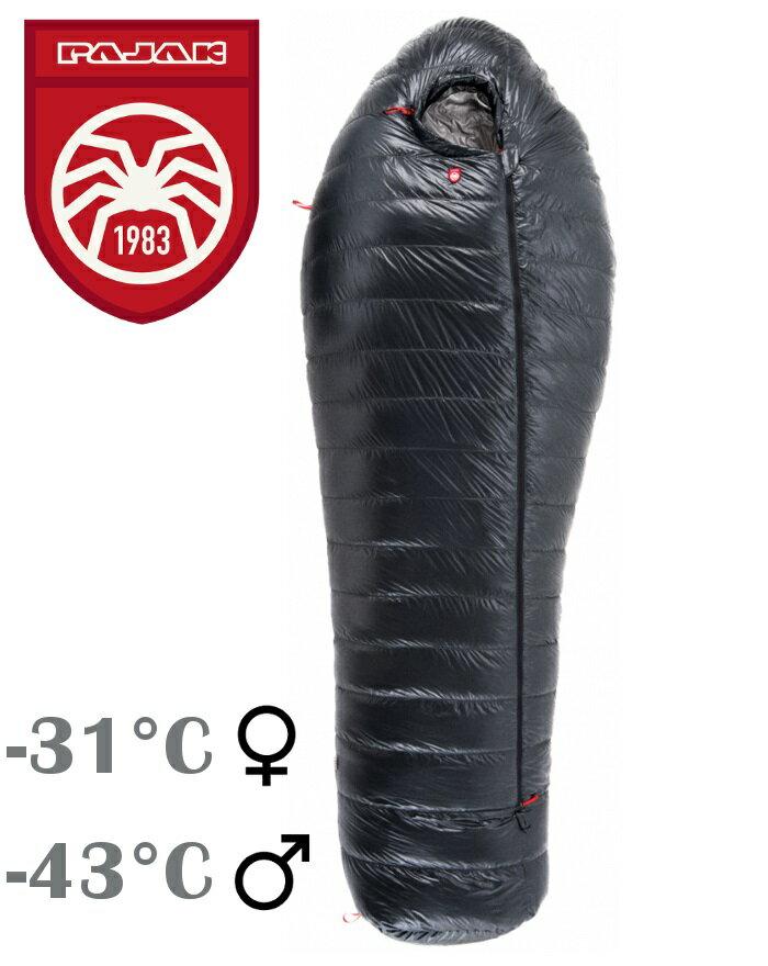 Pajak 波蘭頂級白鵝絨睡袋 RADICAL 16H 羽絨睡袋/遠征/雪攀/極地 900FP 黑/銀 -43度 1500g