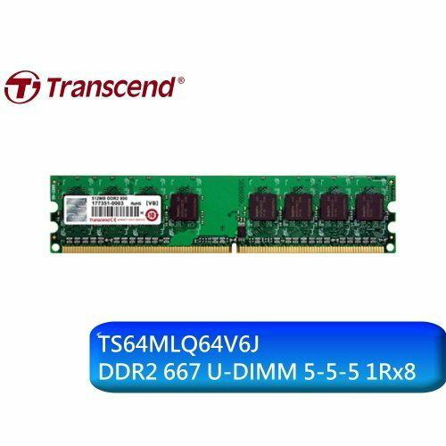 新品  創見桌上型記憶體 【TS64MLQ64V6J】 512MB DDR2-667 終身 新風尚潮流