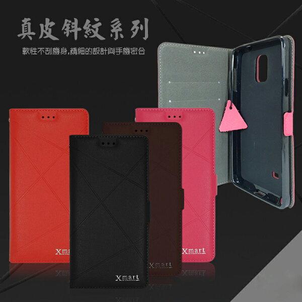 全盛網路通訊:真皮斜紋系列SAMSUNGGALAXYS8PlusS8+SM-G955側掀皮套保護套手機套可放卡片保護手機立架式軟殼