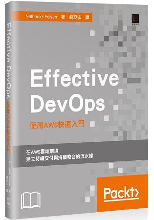 Effective DevOps:使用AWS快速入門 0