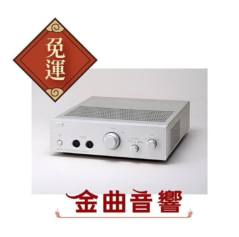 【金曲音响】【预购】STAX SRM-T8000 最新旗舰 扩大机 静电式 耳机驱动器