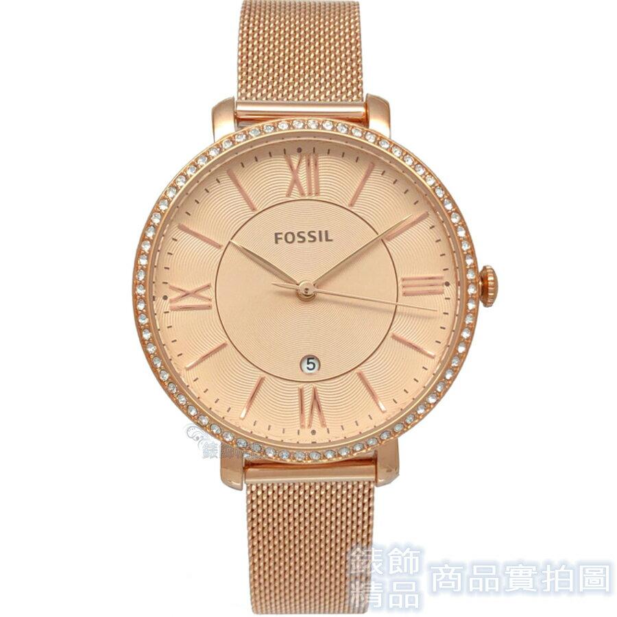 FOSSIL手錶 ES4628 閃耀迷人 玫瑰金色米蘭錶帶 薄型【錶飾精品】