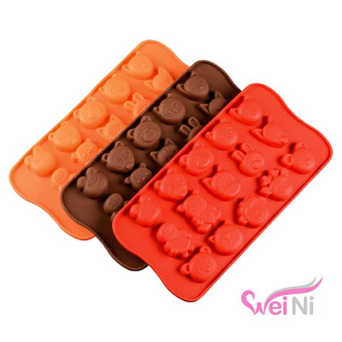 wei-ni 矽膠模 卡通動物造型 15連 蛋糕模 矽膠模具 巧克力模型 冰塊模型 手工皂模 製冰盒 餅乾模具 情人節