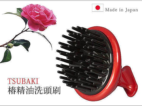 BO雜貨【SV3619】日本製 TSUBAKI樁 添加山茶花精油 洗頭刷 梳子 乾溼兩用