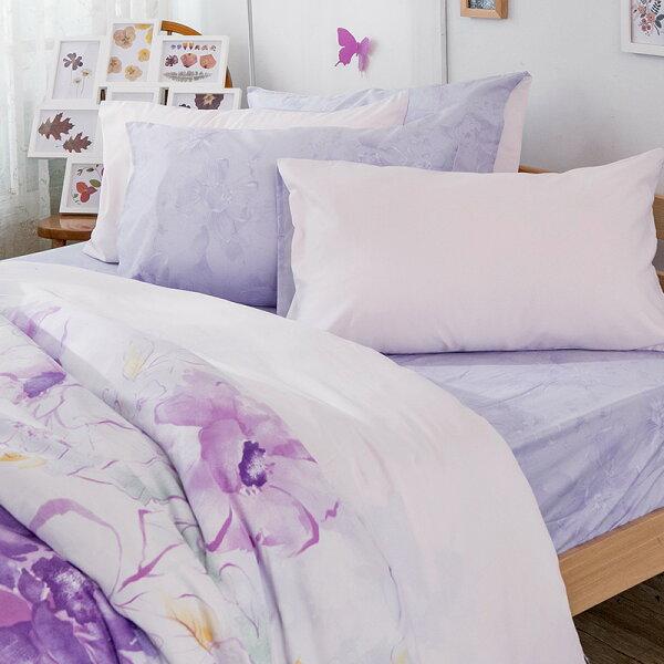 被套單人【紫幻花園】科技天絲,4.5x6.5尺單人被套,戀家小舖