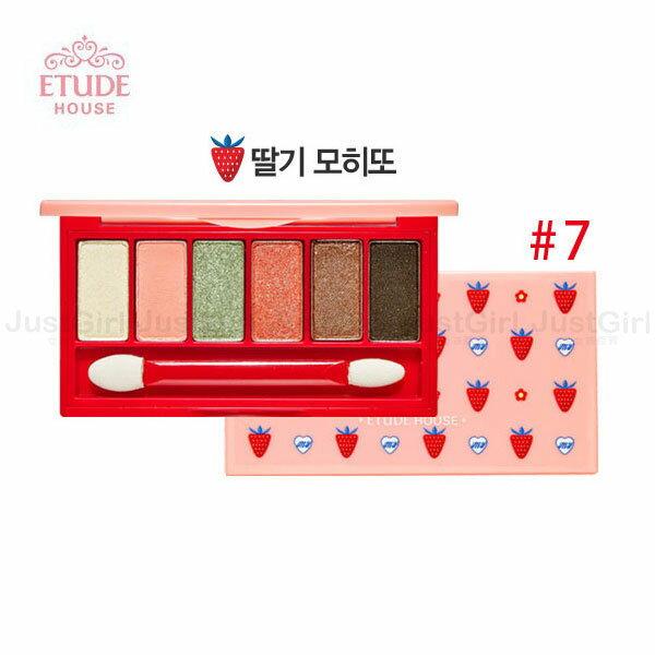 ETUDE HOUSE 眼影盤 #7草莓瑪奇朵 莓好時光奇幻多效眼彩盤 美妝 韓國製造進口 * JustGirl *