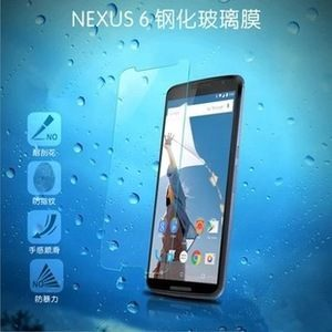 Google 谷歌 Nexus 6 鋼化玻璃膜 9H 0.3mm弧邊 防爆裂鋼化膜 防污 耐刮 高清保護貼 螢幕貼膜