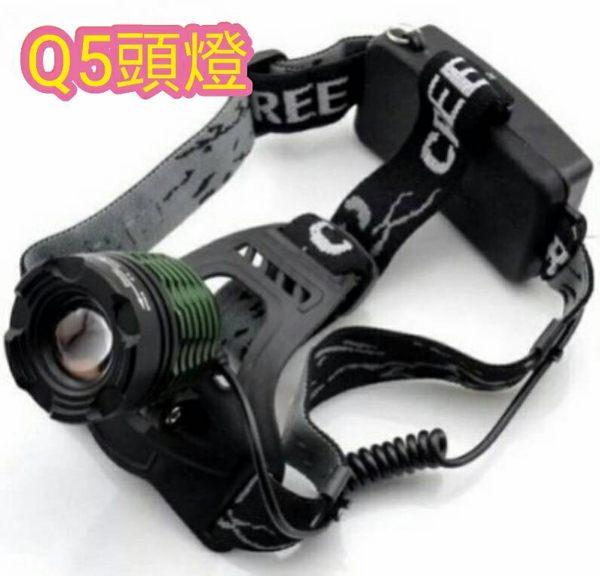 年底破盤大促銷 Q5頭燈 全配 LED充電變焦旋轉調焦強光頭燈礦燈釣魚燈騎行露營