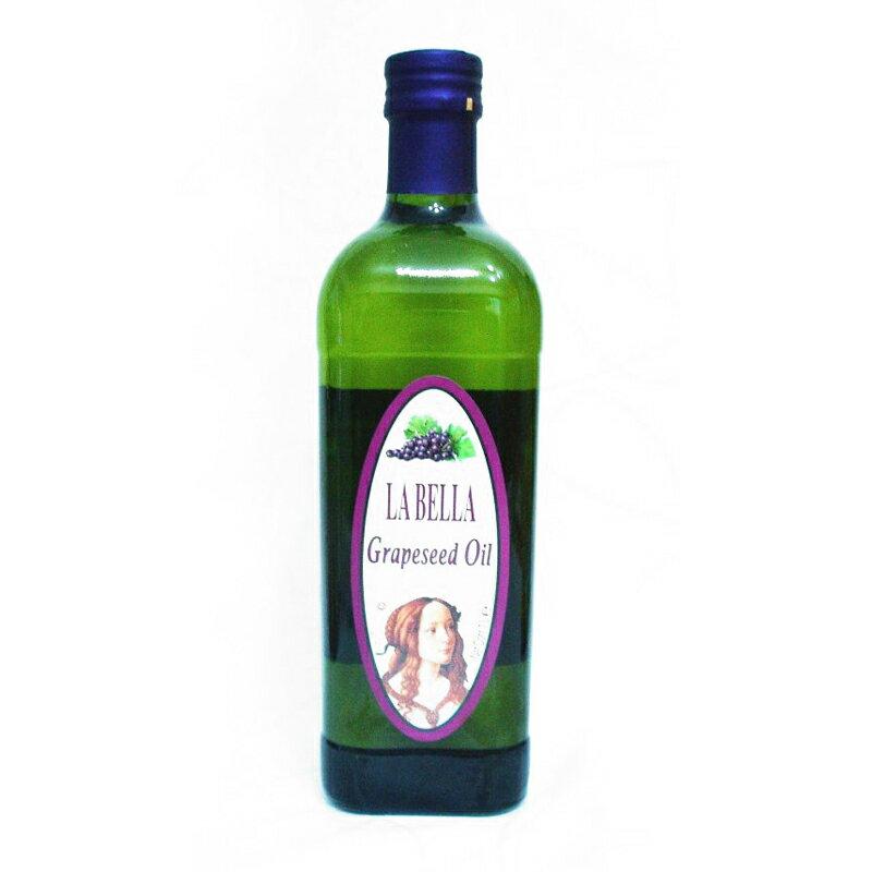 La Bella樂貝納 義大利特級葡萄籽油 1000ml 5217SHOPPING