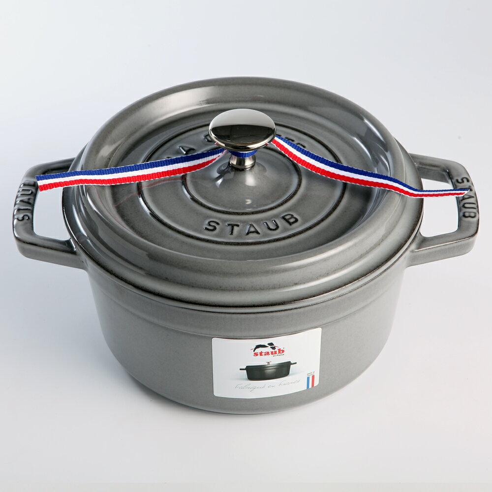 【法國Staub】圓形琺瑯鑄鐵鍋 湯鍋 燉鍋 炒鍋 22cm 2.6L 石墨灰 法國製 3