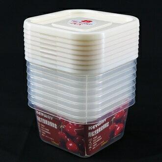 【珍昕】KEYWAY 青松方形微波保鮮盒~8入 (150ml / 83x83x45mm)