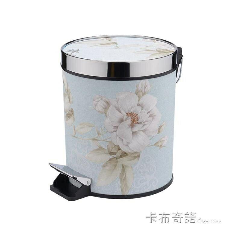 清新北欧风家用垃圾桶创意客厅厨房卫生间脚踏有盖垃圾筒大号卧室 摩可美家
