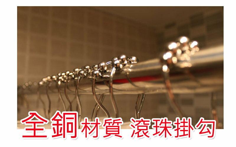 ☆喨晶晶生活工坊☆全銅五珠葫蘆型浴簾掛勾 滾珠掛鉤,永不生鏽浴環浴扣 1組$290元